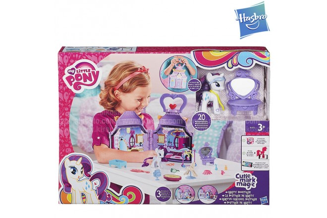 MY LITTLE PONY Boutique de Rarity