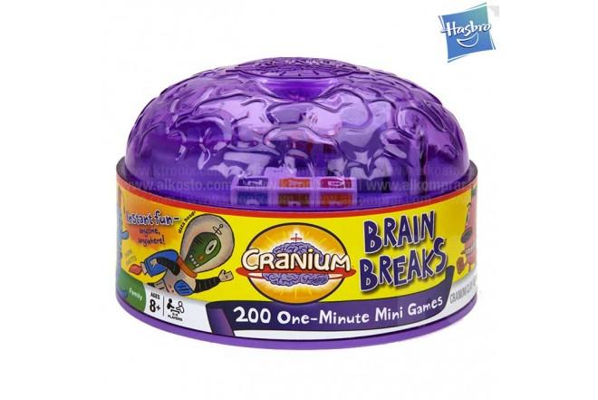 Cranium Brain Breaks
