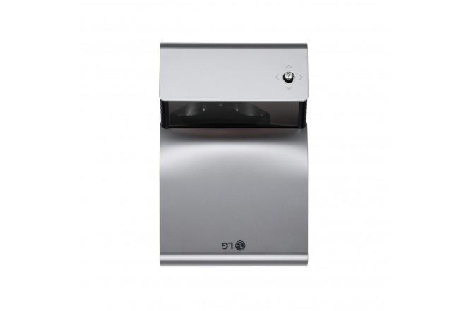 Proyector LG PH450 Gris_8