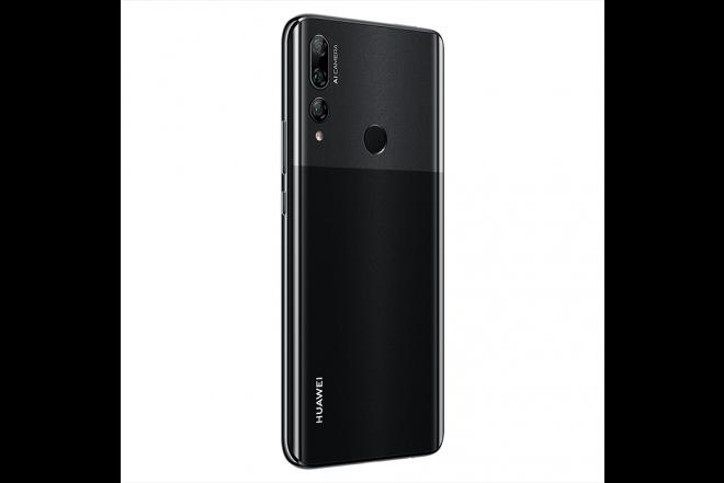 Celular HUAWEI Y9 Prime 128GB Negro - Midnight Black_