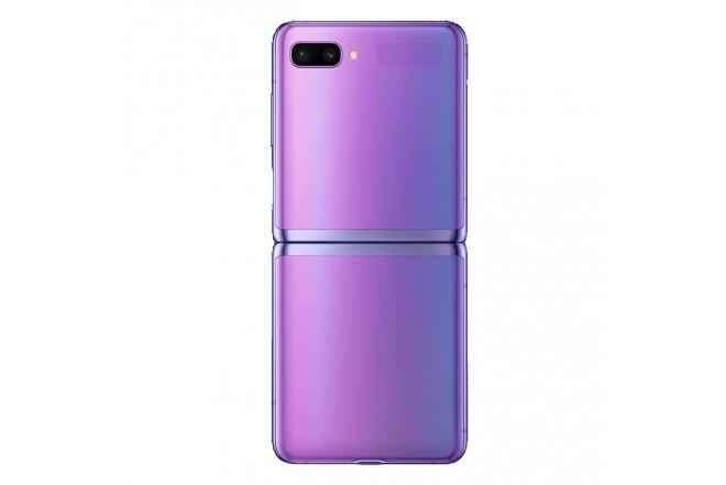 Celular SAMSUNG Galaxy Z FLIP 256GB Morado3