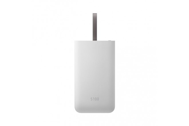 Battery Pack 5.100mAh SAMSUNG Silver