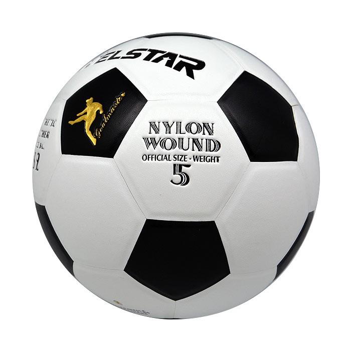 Pelota Futbol  5 Ref Slpvc3002 Alkosto Tienda Online 66d26c5a02b5c