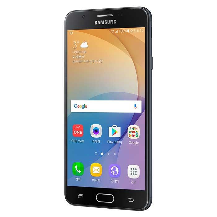 23dfaef15 Celular Libre SAMSUNG J7 Prime DS Negro 4G 32GB Alkosto Tienda Online