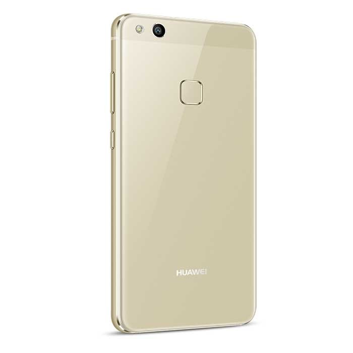 Celular Huawei P10 Lite 4G Dorado Alkosto Tienda Online bfaeac8e88bc