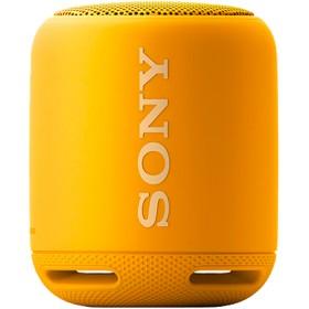 Parlante SONY SRS-XB10 5W Amarillo
