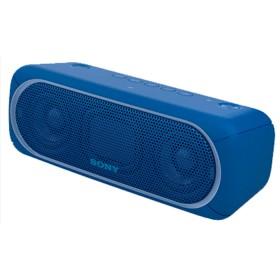 Parlante SONY SRS-XB30 40W Azul