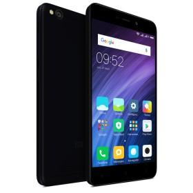 Celular Libre XIAOMI REDMI 4A SS 4G Gris